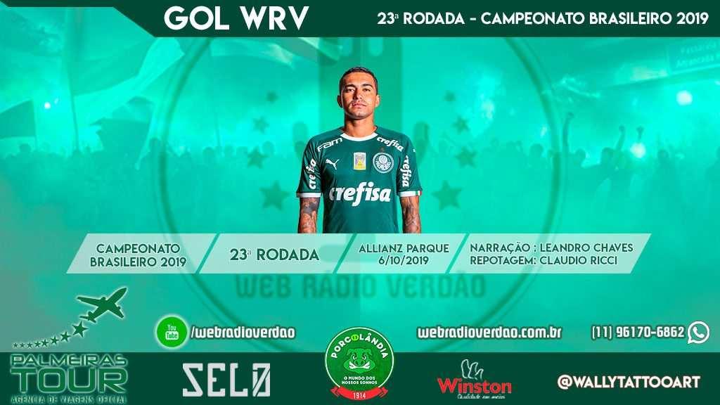 Gol de Dudu - Palmeiras 1 x 1 Atlético MG - 23ª rodada - Brasileiro 2019 - Allianz Parque