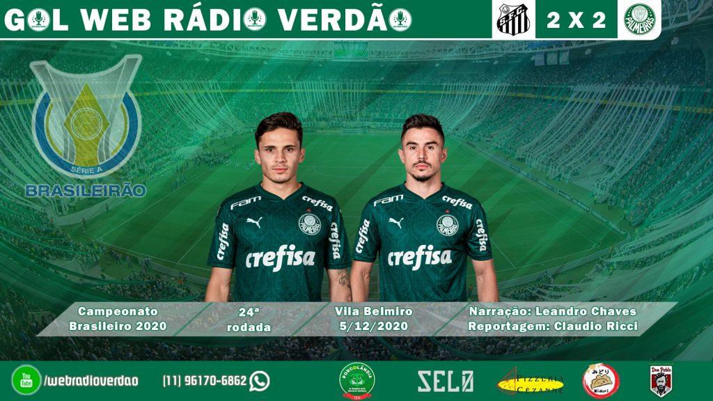 GOLS RAPHAEL VEIGA E WILLIAN - SANTOS 2 X 2 PALMEIRAS - CAMPEONATO BRASILEIRO 2020 - WEB RÁDIO VERDÃO E TV PALMEIRAS