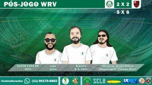 PÓS-JOGO PALMEIRAS 2-5X2-6 FLAMENGO - SUPER COPA DO BRASIL - WEB RÁDIO VERDÃO